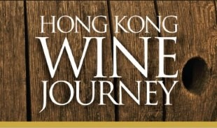 Hong Kong is now the main hub for wine in Asia