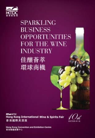 The Hong Kong International Wine and Spirits Fair event